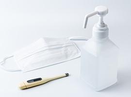 新型コロナウイルスに対する予防策について